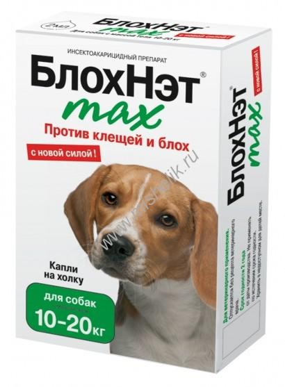 Блохнэт Для Собак Капли Инструкция