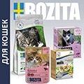 210 Для кошек